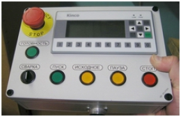 Пульт оператора установки АС354-3500