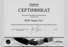 Робототехнические комплексы и системы на базе Fanuc